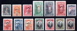 1928 TURKEY SMYRNA SECOND EXHIBITION MH * - 1921-... République