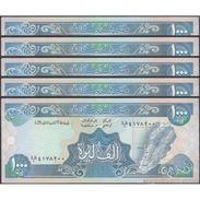 TWN - LEBANON 69a - 1000 1.000 Livres 1988 DEALERS LOT X 5 UNC - Cambogia