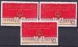 "CHINA 1965, 3 X 10 F. ""2. National Sportgames"", Obliterated - Usati"