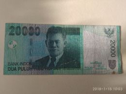 20000 Rupiah 2004 - Indonésie