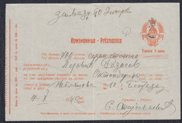 Yugoslavia 1945 Receipt With Printed Revenue (tax) Stamp Of 1 Din - Covers & Documents