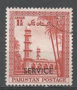 Pakistan 1957. Scott #O56 (U) Emperor Jahangir's Mausoleum, Lahore - Pakistan