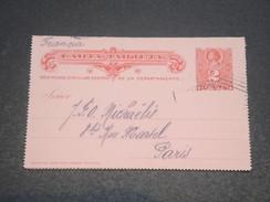CHILI - Entier Postal De Santiago Pour Paris En 1904 - L 11728 - Chile