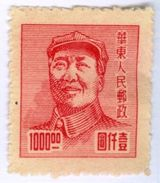 CINA ORIENTALE, CHINA, COMMEMORATIVO, MAO TSE-TUNG, 1949, FRANCOBOLLI NUOVI (MNG), Yvert Tellier CN-OR 57   Scott 5L89 - China Oriental 1949-50