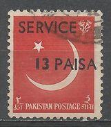 Pakistan 1961. Scott #O72 (U) Crescent And Star - Pakistan
