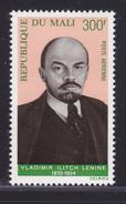 MALI AERIENS N°   89 ** MNH Neuf Sans Charnière, TB (D4441) Lénine - Mali (1959-...)