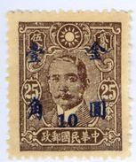 CINA, CHINA, COMMEMORATIVO, SUN YAT-SEN, 1948, FRANCOBOLLI NUOVI (senza Gomma) YT 653   Scott 832 - 1912-1949 Republiek