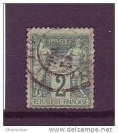 Frankreich Nr. 57 II O   (bb9105 ) Siehe Bild - 1876-1898 Sage (Type II)