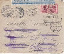 LETTRE DU CAIRE 1917 - POUR LA SUISSE (MONTREUX ) ET REDIRIGEE VERS CHAMPERY (VS) - + BANDE DE CENSURE. - Égypte