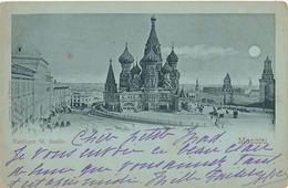 MOSCOU - BASILIQUE ST. BASILE - Russia