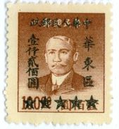 CINA, REPUBBLICA POPOLARE, COMMEMORATIVO, SUN YAT-SEN, 1949, NUOVI (MNG), YT CN-OR 61   Scott 5L93 - Nuevos