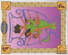 Grenada Block469 (complete.issue.) Unmounted Mint / Never Hinged 1997 Walt-Disney-Zeichentrickfilm - Grenada (1974-...)
