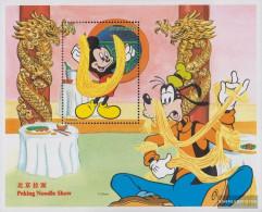 Grenada Block448 (complete.issue.) Unmounted Mint / Never Hinged 1997 Walt-Disney-Figures In Hong Kong - Grenada (1974-...)