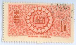 CINA, CHINA, RISPARMIO, 1956, FRANCOBOLLI USATI, Michel CN 324 - 1949 - ... People's Republic