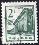 CINA, CHINA, MONUMENTI, 1964, FRANCOBOLLI USATI Yvert Tellier 1641   Scott 876 - 1949 - ... Repubblica Popolare