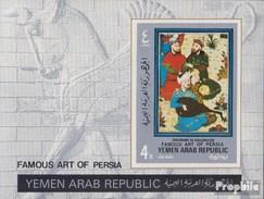 North Yemen (Arab Republic.) Block174B (complete.issue.) Unmounted Mint / Never Hinged 1971 Persian Miniature Painting - Yemen