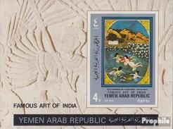 North Yemen (Arab Republic.) Block169B (complete.issue.) Unmounted Mint / Never Hinged 1971 Indian Painting - Yemen