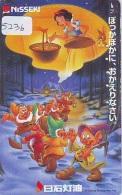 Télécarte Japon * DISNEY * 110-011 * SNOW WHITE + Les 7 Nains  (5236)  Japan Phonecard * FILM * CINEMA - Disney