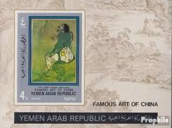 North Yemen (Arab Republic.) Block159B (complete.issue.) Unmounted Mint / Never Hinged 1971 Chinese Painting - Yemen