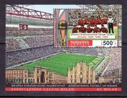 Armenien / Armenie / Armenia 2017, Intercontinental Football Cup Winners, Milan Italia Sport SS - MNH** - Armenia