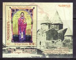 Armenien / Armenie / Armenia 2017, Religion, 1070th Anniversary Of St. Grigor Narekatsi  SS - MNH** - Armenia
