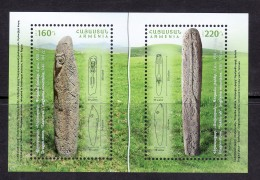 Armenien / Armenie / Armenia 2017, Archeological Finds, Dragon-stones SS - MNH** - Armenia