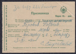 Yugoslavia 1954 Receipt With Printed Revenue (tax) Stamp Of 10 Din - Covers & Documents