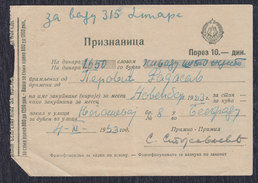Yugoslavia 1953 Receipt With Printed Revenue (tax) Stamp Of 10 Din - Covers & Documents