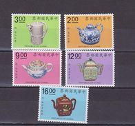 ROC Taiwan 1991 Antique Teapots,set MNH Sc 2760/4         A268 - 1945-... République De Chine