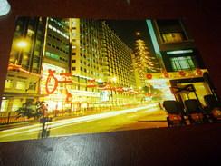 B673   Hong Kong Natale Viaggiata Presenza Leggera Piega - Cina (Hong Kong)