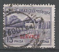 Pakistan 1963. Scott #O82a (U) Shalimar Gardens, Lahore - Pakistan