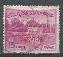 Pakistan 1964. Scott #O83 (U) Shalimar Gardens, Lahore - Pakistan