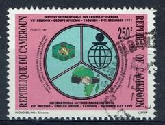 Cameroon, Savings Banks, 1991, VFU - Cameroon (1960-...)
