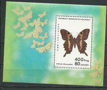 MADAGASCAR  Scott 703 Yvert BF27 (bloc) ** Cote 7,50 $ 1984 - Madagascar (1960-...)