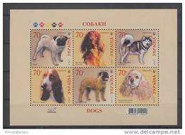 Ukraina (2007)  Yv. 790/95  /  Dogs - Perros - Hunde - Chiens - Hunde