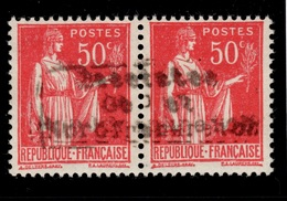 Dunkerque YV 3 La Paire N** TB Signée  Cote 150 Eur RARE En Vrai ! - Guerres