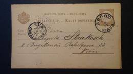 Hungary - 1882 - Mi: P 15 O (Wien 28.02.1887) - Postal Stationery - Look Scan - Enteros Postales
