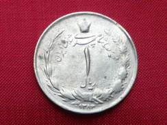Iran 1  Rial 1974        - Sh 1353   -    KM#  1171 A   SUP UNC - Iran