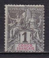 Congo N°12(*) - Nuevos