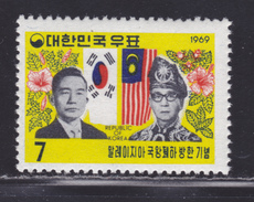 COREE DU SUD N°  524 ** MNH Neuf Sans Charnière, TB (D4468) Visite Du Roi De Malaysia Ismael Nasiruddin - Korea, South