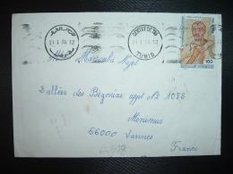 LETTRE TP VIRGILIUS MARO 100 OBL.MEC.21 I 78 CENTRE DE TRI TUNIS + TRI INDEXATION MARQUES OBLIQUES H6  H6 + I5  I5 - Tunisia