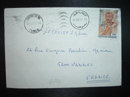 LETTRE TP VIRGILIUS MARO 100 OBL.MEC.20 XII 77 CENTRE DE TRI TUNIS - Tunisia