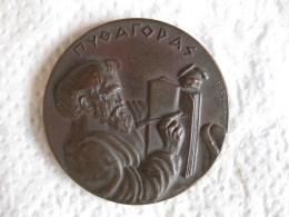 Grèce / Greece Médaille Pythagore, Rallye De Voile En Mer Egée 1972 - Non Classés