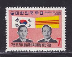 COREE DU SUD N°  528 ** MNH Neuf Sans Charnière, TB (D4471) Visite De Nguyen Van Thieu - Korea, South