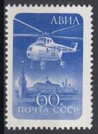 Russia 1960 Sc. C98 Elicottero Spra Il Cremlino Nuovo MNH  Helicopter Over Kremlin - Elicotteri