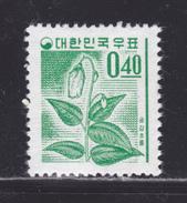 COREE DU SUD N°  419A ** MNH Neuf Sans Charnière, TB (D4473) Fleur - Korea, South