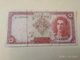 5 Rial 1965 - Iran