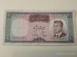 20 Rial 1965 - Iran