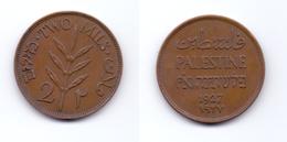 Palestine 2 Mils 1927 - Israel