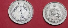 Iran 1  Rial  1976  -MS-2535  -    KM   1205      SUP UNC     50°ANNIV DYNASTIE PALHAVI - Iran
